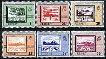 Jersey 1993 50th Anniversary of Edmund Blampied's Occupation Stamps set of 6 unmounted mint, SG 628-33