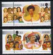 Isle of Man 1996 Europa - Famous Women set of 2 unmounted mint, SG 701-02, stamps on europa, stamps on women, stamps on royalty