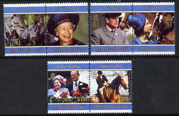 Pitcairn Islands 1997 Golden Wedding set of 6 in 3 se-tenant pairs, unmounted mint, SG 516-21