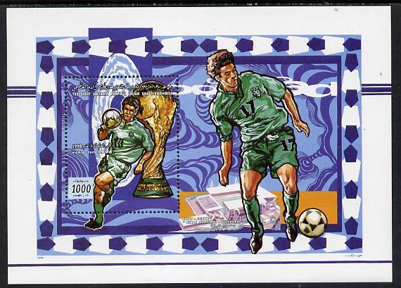 Libya 1998 Football World Cup m/sheet #2 (St Etienne) unmounted mint