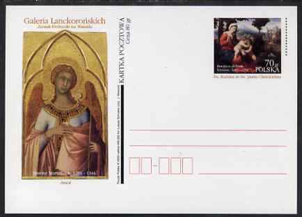 Poland 2000 70gr Postal Stationery card featuring painting of Holy Family with John the Baptist by Bonifazion Veronese, unused and pristine