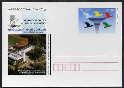 Poland 1999 60gr Postal Stationery Card for Olympic Sports showing Warsaw Sports Academy, unused and pristine