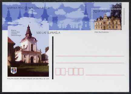 Poland 2000 70gr Postal Stationery Card showing Palace, Suprasla and Bell tower,  unused and pristine