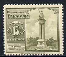 Paraguay 1946 Ytororo Heroe's Monument 15c from Colours Changed Pictorial set, unmounted mint SG 644