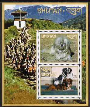 Bhutan 1972 Native dogs perf miniature sheet of two values (55ch, 8nu) unmounted mint, Mi Bl 54A