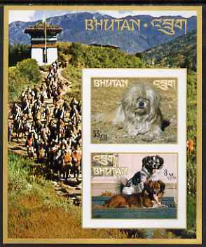 Bhutan 1972 Native dogs IMPERF miniature sheet of two values (55ch, 8nu) unmounted mint, Mi Bl 54B