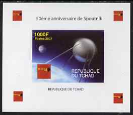 Chad 2007 50th Anniversary of Sputnik imperf m/sheet #1 unmounted mint. Note this item is privately produced and is offered purely on its thematic appeal.