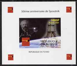 Chad 2007 50th Anniversary of Sputnik imperf m/sheet #3 unmounted mint. Note this item is privately produced and is offered purely on its thematic appeal.