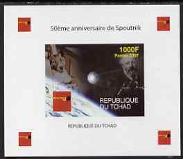 Chad 2007 50th Anniversary of Sputnik imperf m/sheet #4 unmounted mint. Note this item is privately produced and is offered purely on its thematic appeal.