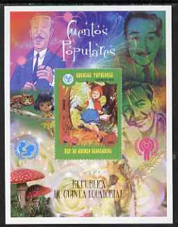 Equatorial Guinea 2007 UNICEF - Disney & Fairy Tales imperf m/sheet #2 unmounted mint
