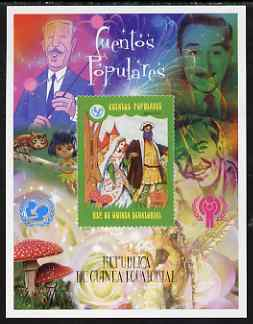 Equatorial Guinea 2007 UNICEF - Disney & Fairy Tales imperf m/sheet #6 unmounted mint