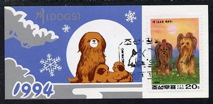 Booklet - North Korea 1994 Chinese New Year - Year of the Dog 1 won booklet containing pane of 5 x 20 jons (Yorkshire Terrier)