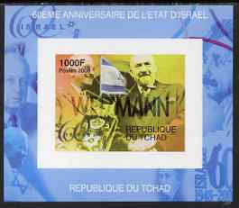 Chad 2008 60th Anniversary of Israel imperf m/sheet #3 (Weizmann) unmounted mint. Note this item is privately produced and is offered purely on its thematic appeal.