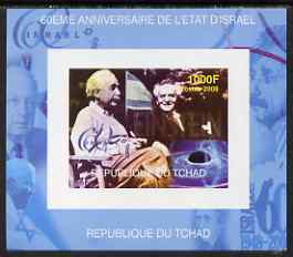 Chad 2008 60th Anniversary of Israel imperf m/sheet #4 (Einstein) unmounted mint. Note this item is privately produced and is offered purely on its thematic appeal.