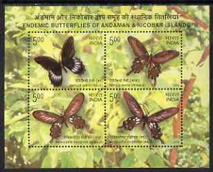 India 2008 Butterflies perf m/sheet containing set of 4 values unmounted mint