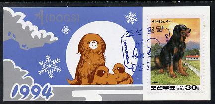 Booklet - North Korea 1994 Chinese New Year - Year of the Dog 1.50 won booklet containing pane of 5 x 30 jons (Shetland Setter)