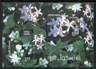 India 2008 Jasmin perf m/sheet containing set of 2 values unmounted mint