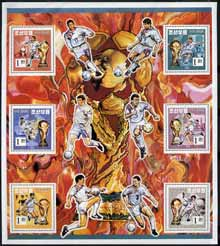 North Korea 1994 Football World Cup sheetlet containing 6 x 1wn values unmounted mint