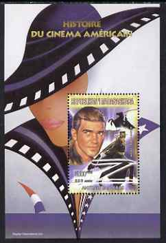 Madagascar 1999 History of American Cinema - Antonio Banderas perf m/sheet unmounted mint. Note this item is privately produced and is offered purely on its thematic appeal