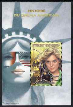 Madagascar 1999 History of American Cinema - Michelle Pfeiffer perf m/sheet unmounted mint. Note this item is privately produced and is offered purely on its thematic appeal