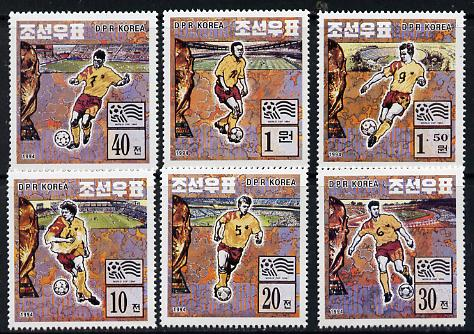 North Korea 1994 Football World Cup set of 6 unmounted mint, SG N3451-56