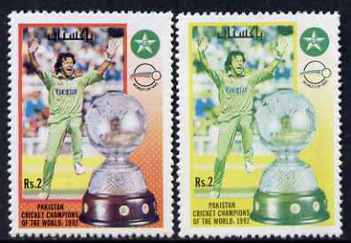 Pakistan 1992 Cricket Victory in World Cup 2r (Imran Khan) with red omitted plus normal, both unmounted mint, SG 861var