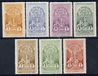 Ethiopia 1930 Coronation of Emperor Haile Selassie perf set of 7, minor disturbances on gum otherwise unmounted mint SG 278-84