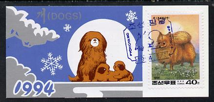 Booklet - North Korea 1994 Chinese New Year - Year of the Dog 2 wons booklet containing pane of 5 x 40 jons (Pomeranian)