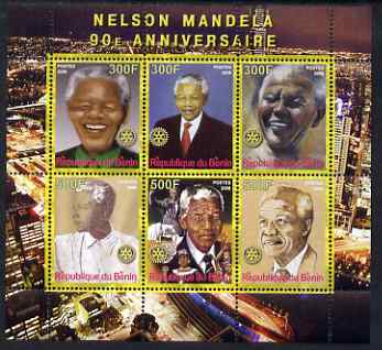 Benin 2008 Nelson Mandela 90th Birthday perf sheetlet containing 6 values each with Rotary Logo, unmounted mint