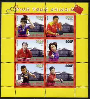 Benin 2008 Olympics - Chinese Ping Pong perf sheetlet containing 6 values, unmounted mint
