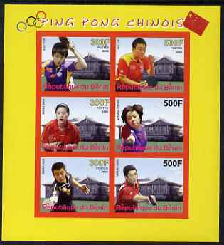 Benin 2008 Olympics - Chinese Ping Pong imperf sheetlet containing 6 values, unmounted mint