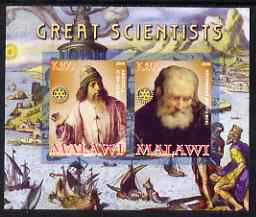 Malawi 2008 Great Scientists #1 - Aristotel & Archimedes imperf sheetlet containing 2 values each with Rotary logo, unmounted mint