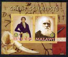 Malawi 2008 Great Scientists #2 - Darwin & Cuvier imperf sheetlet containing 2 values each with Rotary logo, unmounted mint