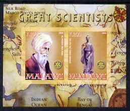 Malawi 2008 Great Scientists #3 - Alhazen & Zhang Heng imperf sheetlet containing 2 values each with Rotary logo, unmounted mint