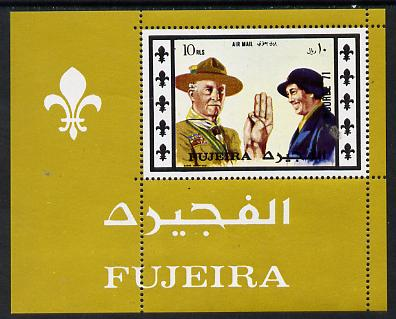 Fujeira 1971 Scout Jamboree m/sheet unmounted mint (Mi BL 62A)