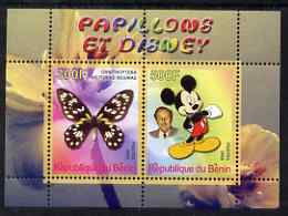Benin 2008 Disney & Butterflies #1 perf sheetlet containing 2 values unmounted mint