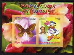 Benin 2008 Disney & Butterflies #2 imperf sheetlet containing 2 values unmounted mint