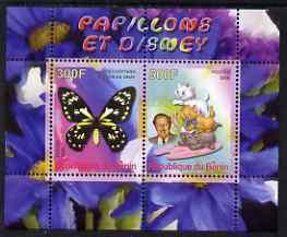 Benin 2008 Disney & Butterflies #5 perf sheetlet containing 2 values unmounted mint
