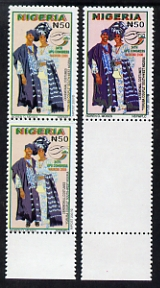 Nigeria 2008 UPU Congress N50 (Ceremonial Costumes) proof pair from trial sheet showing lower stamp completely blank - two trial sheets of 43 were produced with 7 blanks - the trials are also in a different shade from the issued stamp, a matched pair accompany.  The proof sheets show no marginal inscriptions or plate numbers. (see scan for complete lower two rows) unmounted mint