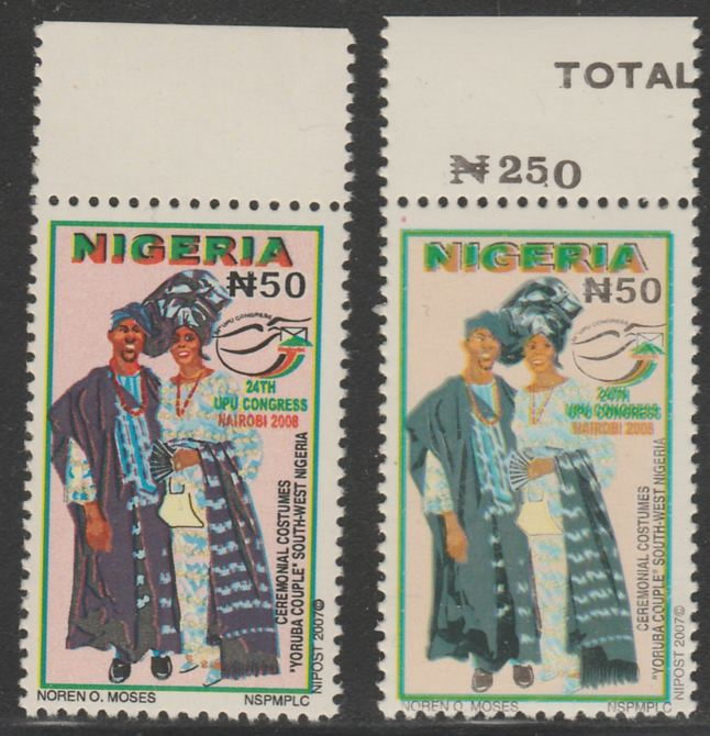 Nigeria 2008 UPU Congress N50 (Ceremonial Costumes) top marginal proof single in a different shade complete with matched normal (issued stamp) both unmounted mint.  Two trial proof sheets of 43 (plus 7 blank labels) were produced in a different shade