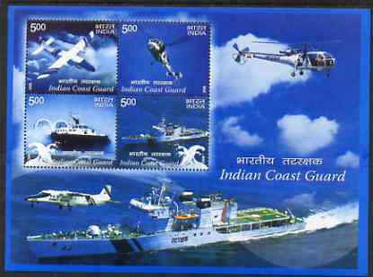 India 2008 Coast Guard perf m/sheet unmounted mint