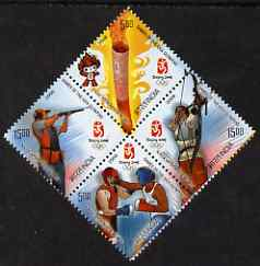India 2008 Beijing Olympic Games diamond shaped perf set of  4 values unmounted mint