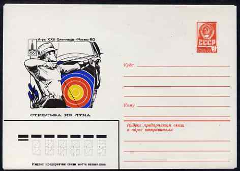 Russia 1980 Moscow Olympic Games 4k postal stationery card (Archery) unused and fine