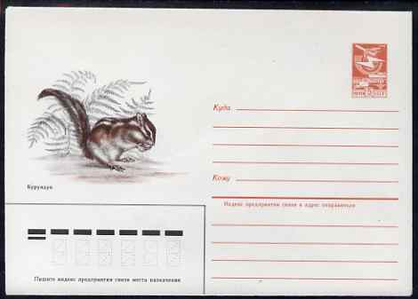 Russia 1980's 4k postal stationery card showing a Squirrel unused and fine