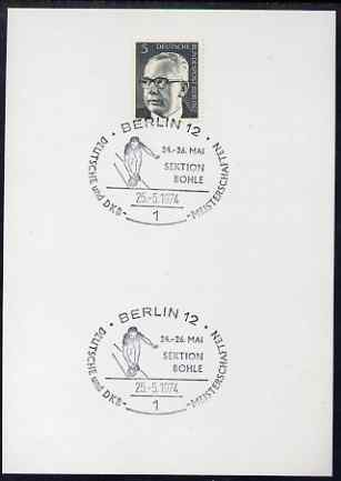 Postmark - West Berlin 1974 5pfg postal card with special cancellation for Bowling Championships