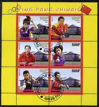 Benin 2008 Olympics - Chinese Ping Pong perf sheetlet containing 6 values, fine cto used