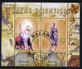 Malawi 2008 Great Scientists #3 - Alhazen & Zhang Heng perf sheetlet containing 2 values each with Rotary logo, fine cto used