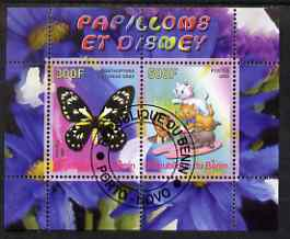 Benin 2008 Disney & Butterflies #5 perf sheetlet containing 2 values fine cto used