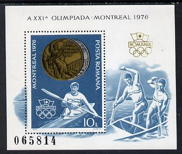 Rumania 1976 Olympic Games Rumanian Medal Winners m/sheet (Canoeing), Mi BL 137