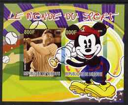 Djibouti 2008 Disney & World of Sport - Baseball & Babe Ruth imperf sheetlet containing 2 values unmounted mint